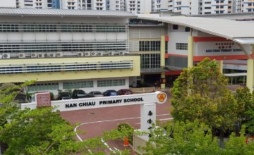 Nan-Chiau-Primary-school-singapore